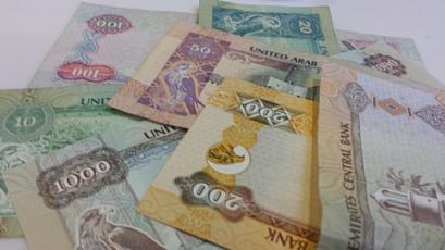 Exchanges In Dubai