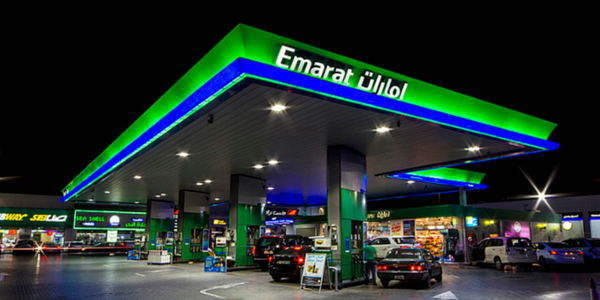 Dubai Petrol Station