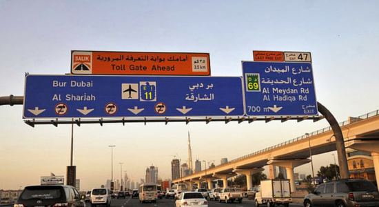 Dubai Road Signs